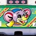 ゲッターマウス7R