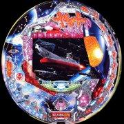 CR宇宙戦艦ヤマト2FPH2