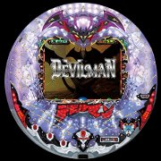 CRデビルマン~悪魔聖戦~H2‐V