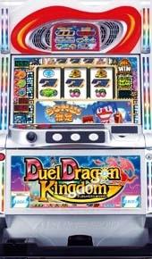 デュエルドラゴンキングダム