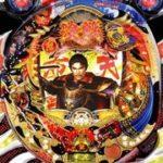 CR決戦‐天翔る覇者‐ZB