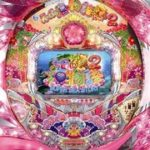 CRスーパー海物語IN沖縄2 1/359.5タイプ
