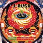 CR J‐RUSH HSJ