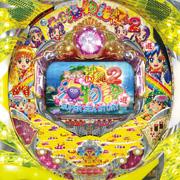 CRAスーパー海物語IN沖縄2SAHS