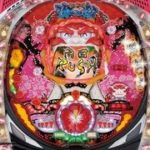 CR沖~な‐泡盛RED‐