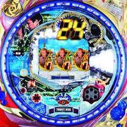 CRAぱちんこ24‐TWENTY FOUR‐