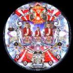 CRF X JAPAN紅M