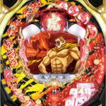 CRFタイガーマスク 虎よ闘え!カウント80
