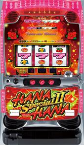 スペシャルハナハナII‐30