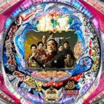 CR龍馬~鉄矢の幕末グラフィティ~MX