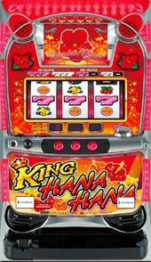 キングハナハナ‐30