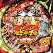 CRFタイガーマスク2