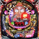CR大シャカRUSH7 G