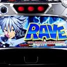 RAVE~エンドレスラッシュ~