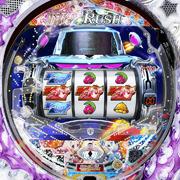 ぱちんこCR遊砲RUSH 1/119type