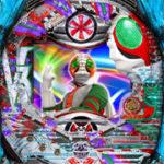 CRぱちんこ仮面ライダーV3 Light Version