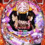 CR牙狼外伝 桃幻の笛XX・Y2
