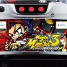 マジックモンスター3 ぶっちぎり!魔界グランプリ