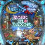 CRルクソールの薔薇DS
