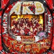CRぱちんこAKB48 バラの儀式