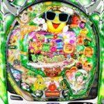CR野菜の王国~サニーとルナの大収穫祭~M