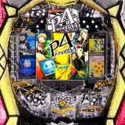 CRペルソナ4 the PACHINKO 392Ver.