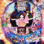 CR地獄少女 弐 きくりの地獄祭りFPA