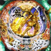 CR牙狼 魔戒ノ花~BEAST OF GOLD ver.~