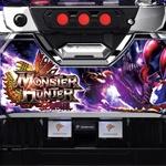 モンスターハンター~狂竜戦線~