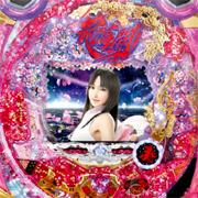 CR花満開~天ノ舞~ZB4