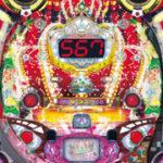 CRAぴかパチ89R DS1