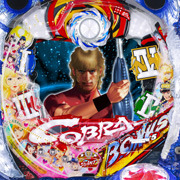 CRコブラ4 N‐T