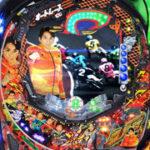 パチンコCRオートレース~スピードスター★森 且行!~189Ver.