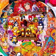 CR戦国乙女5~10th Anniversary~