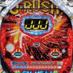 CRJ‐RUSH4 HSJ