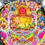 Pスーパー海物語IN沖縄2 SAHS
