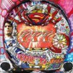 CRスーパーマン・リターンズ~危機からの脱出~