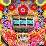 PAドラム海物語IN沖縄 GO