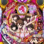 P咲‐Saki‐阿知賀編episode of side‐A