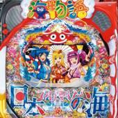 Pスーパー海物語IN JAPAN2